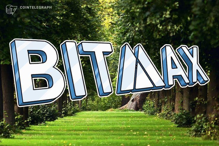 BitMAX.io promite modele miniere inovatoare in tot ce inseamna cripto