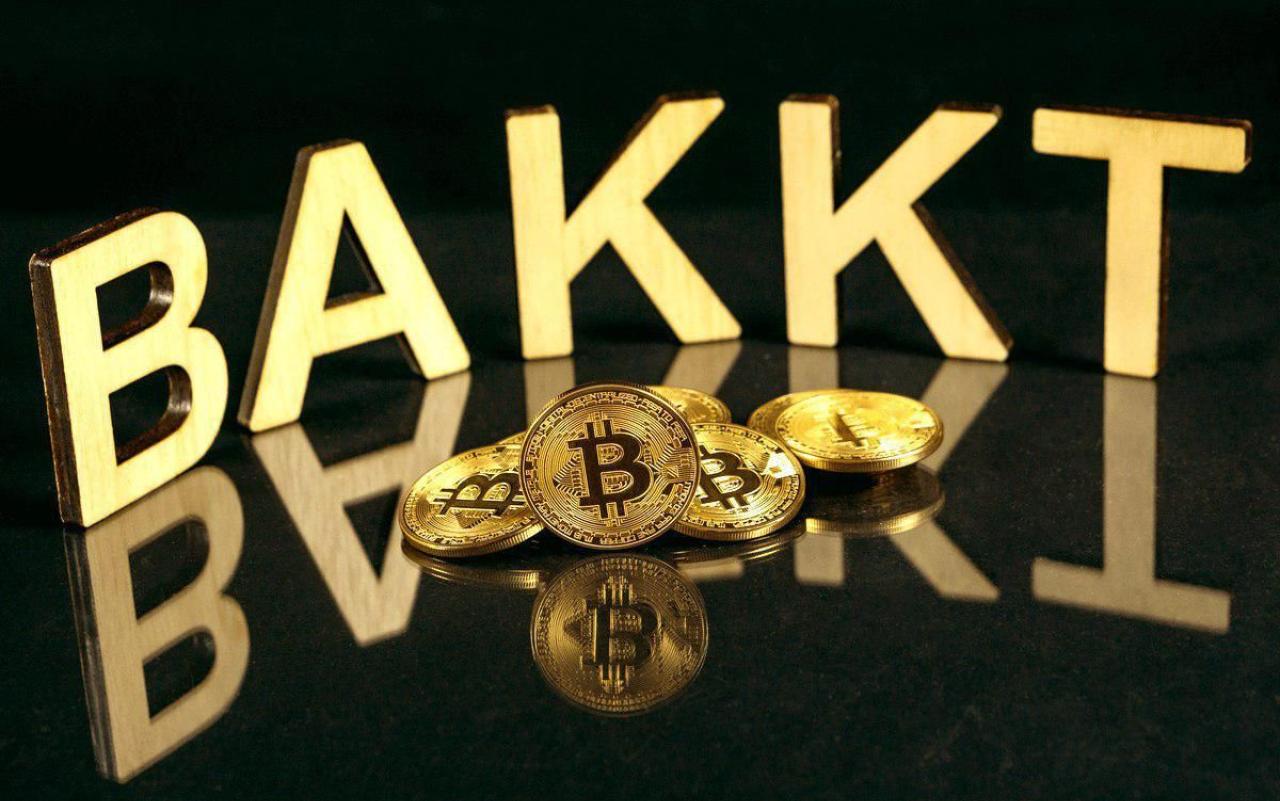 Bakkt stabilește data testelor pentru contractele futures ale Bitcoin pentru luna iulie