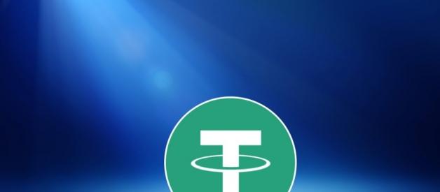 Tether recunoaște în față tribunalului căși-a investit o parte din rezerve în bitcoin