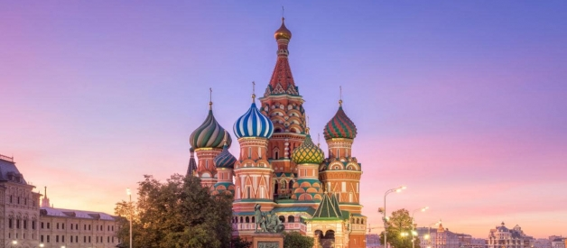 Rusia devine serioasă cu Blockchain, însă rămâne sceptică cu privire la criptomonede