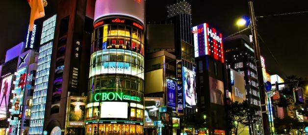 Crypto Exchange'ul LINE ar putea castiga licența în Japonia luna aceasta, spune un raport