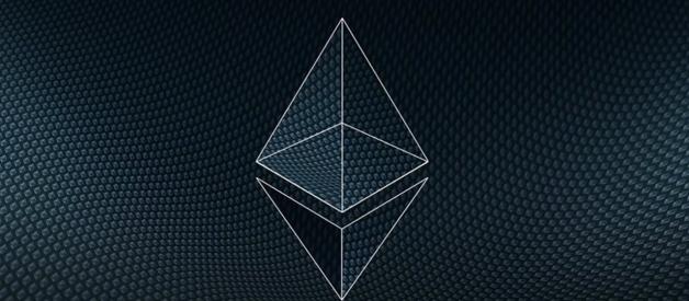 Phase Zero a unui nou blockchain Ethereum ar putea să fie Live în Ianuarie