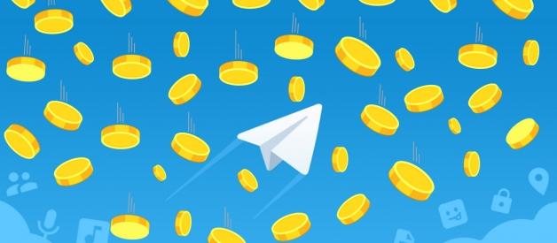 Rețeaua TON bazată pe Proof-of-stake a Telegram este în competiție cu Polkadot și Cosmos