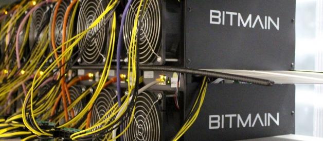 Bitmain acuză un proiect din zona criptomonedelor de imitație