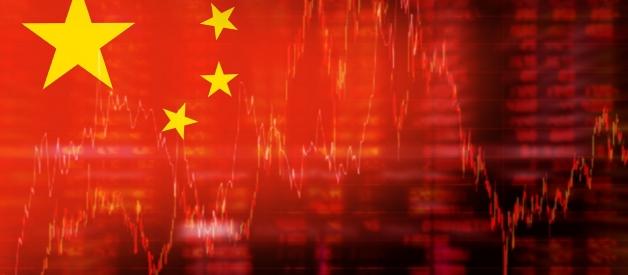Banca Centrală din China a anunțat finlizarea proiectului criptomoneda națională