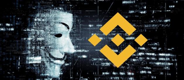 Date personale ale clienților Binance divulgate – Ce știm și ce nu știm despre lumea cripto