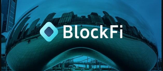 BlockFi a obținut 18,3 milioane de dolari într-o acțiune de strângere de capital